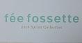 free fossette