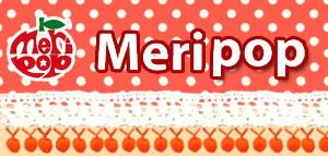 JENNI(ジェニィ)・ショコラ・ラグマート等、子供服ブランド販売 Meripop